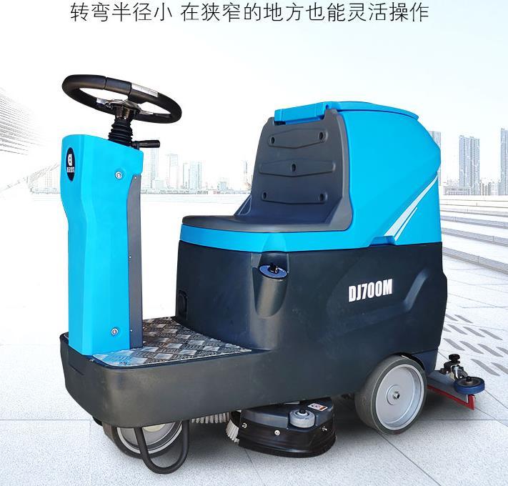 驾驶式洗地机的正确操作方法